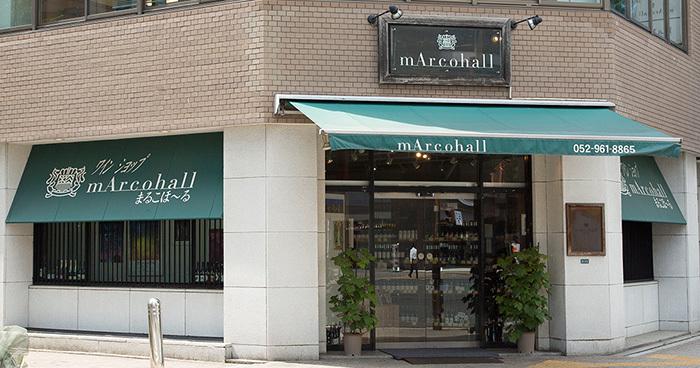 mArcohall- まるこほーる border=