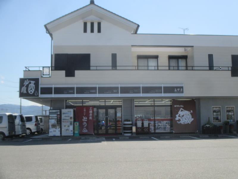島津屋 border=